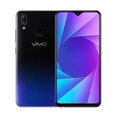 Vivo Phones Price in Nepal || Latest Updated Prices of Vivo Mobile