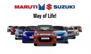 maruti-suzuki-cars-price-nepal-nepaletrend