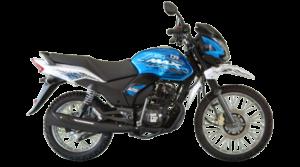 Tvs-Max-125-price-in-nepal